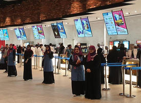 First Saudi-owned and operated cinema opens in Jeddah