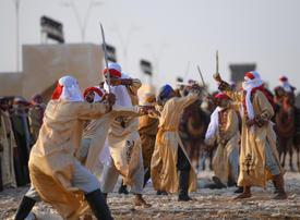 Saudi Arabia's GEA launches website for 'Riyadh Season' participant applications