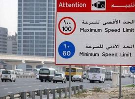 Abu Dhabi road deaths fall 4.2% amid rise in speed radars