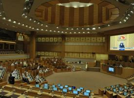Further 85 applications received for UAE's FNC elections