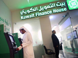 Kuwait's KFH says AUB merger to create $101bn banking giant