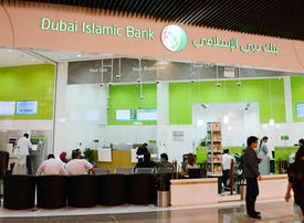 Shareholders approve Dubai Islamic Bank acquisition of Noor Bank