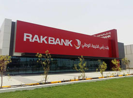 Rakbank reduces credit card limit to AED5,000 as Covid-19 bites
