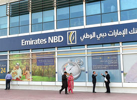 Dubai's Emirates NBD plans $1.76bn rights share sale