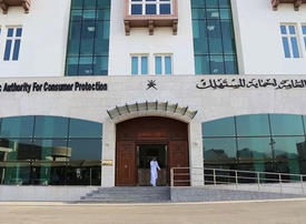 Oman's customer complaints department recovers almost $1m for consumers
