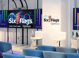 Video: New project in Saudi Arabia unveiled - Six Flags partners with Qiddiya