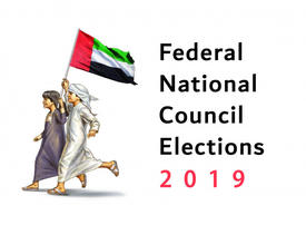 UAE's National Media Council issues circular to ensure 'transparent' FNC election