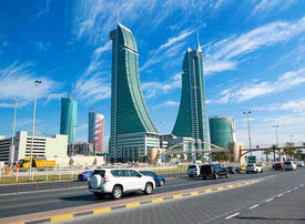 Bahrain's bwallet expands to include UK transfers