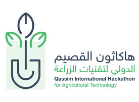 Badir Program to launch the first agriculture-tech hackathon in Saudi