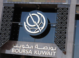Kuwait's stock exchange IPO will be oversubscribed, CEO says