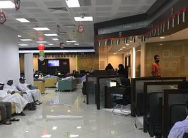 Dubai Government opens up transaction centres