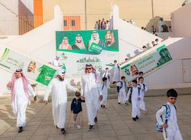 Saudi closes schools in Qatif province to avoid coronavirus spread