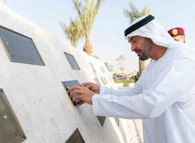 Abu Dhabi crown prince orders $1.8bn housing packages for Emiratis