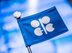 OPEC expected to extend output cuts amid global headwinds