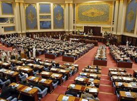 Saudi Arabia moves to abolish flogging as punishment