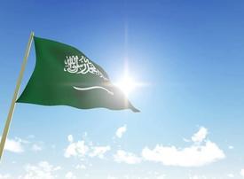 Saudi Arabia condemns 'Iranian violations of Iraqi sovereignty'