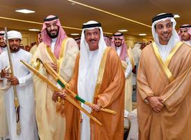 Gallery: Closing ceremony of Mohammed bin Salman Camel Festival
