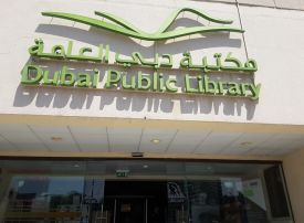 Dubai's oldest public library closes for renovations