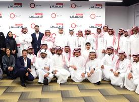 Saudi travel firm launches academy to support major expansion plan