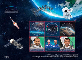 Commemorative stamps to be released to celebrate first Emirati space mission
