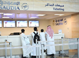 Saudi Arabia to resume domestic flights from May 31