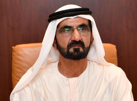 UAE approves $16.6bn budget for 2020 with no deficit