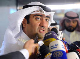Family businesses in Kuwait should join stock market, minister says