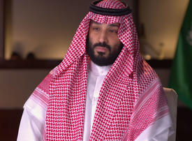 Video: Saudi Crown Prince's interview on US television's 60 Minutes