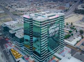 Saudi healthcare giant set to launch IPO next week