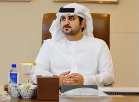 Dubai launches virtual business licence for overseas investors, entrepreneurs