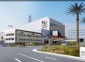 Dubai Municipality launches biogas power generation plant