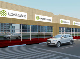 Sharjah's investment arm launches 'Industrial Village' project