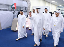 Gallery: Emiratis cast their vote for FNC election 2019