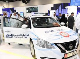Gitex 2019: 'Smart Driving Tests' en route to Abu Dhabi later this year