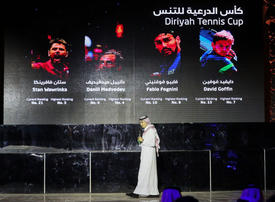 Saudi Arabia to stage first international tennis event