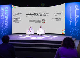Abu Dhabi Moments launched to celebrate community relations