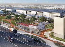 Saudi Arabia announces plans to develop the kingdom's largest logistics area
