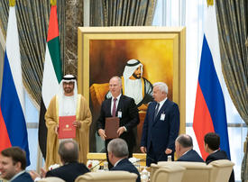 Russia's Lukoil awarded 5% stake in Abu Dhabi gas concession