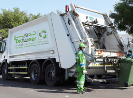 Video: Tadweer opens new control centre for waste management
