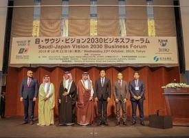 Japanese firms eye business opportunities in Saudi Arabia