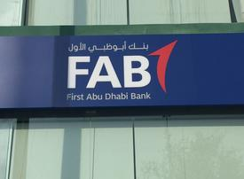 UAE's biggest bank posts 4% profit rise to $2.5bn