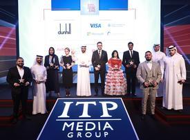 Arabian Business awards 2019's 'Future Stars' of tomorrow