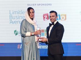 Princess Lamia bint Majid AlSaud honoured at Arabian Business Achievement awards