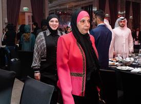 Video: Arabian Business Achievement Awards 2019 - Tribute to Ruwwad