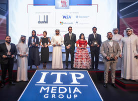 In pictures: Arabian Business Future Stars 2019 winners revealed