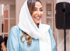 Video: Arabian Business Achievement Awards 2019 - Tribute to HRH Princess Lamia bint Majid AlSaud