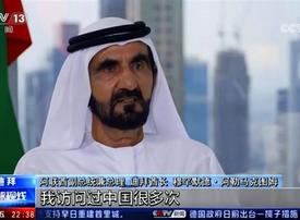 Sheikh Mohammed: Dubai aims to become the 'perfect city'