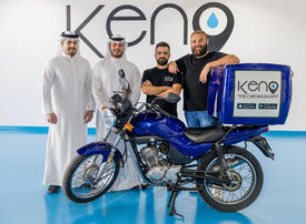 Kuwait's JustClean invests in Dubai-based car care platform