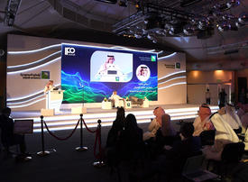 In pictures: Saudi Aramco announces details of IPO in Dhahran
