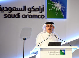Saudi Aramco IPO unlikely to have 'direct fiscal effect' - Fitch